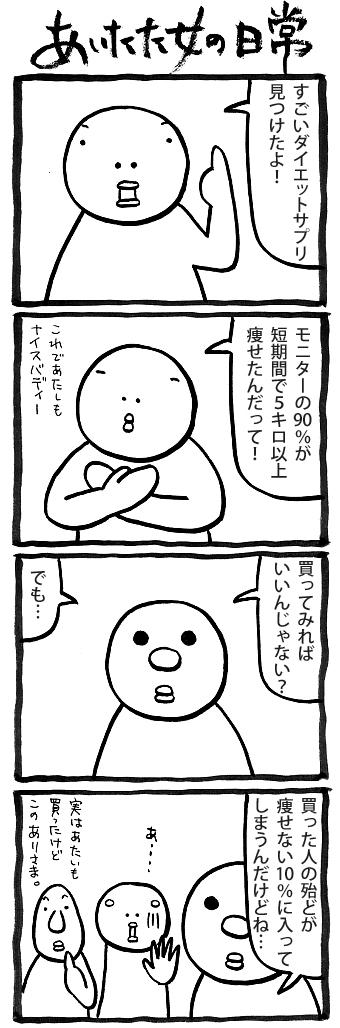 c0114762_5213269.jpg