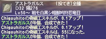 a0025776_854147.jpg