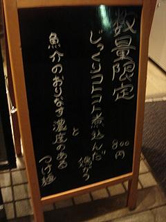 c0025217_2013360.jpg
