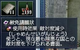 e0013553_20303060.jpg