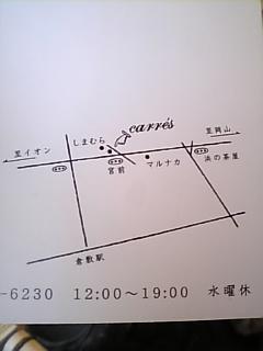 a0087614_1555912.jpg