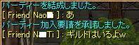 a0050029_1511624.jpg