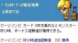 e0107543_005998.jpg