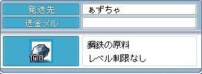 e0107543_017597.jpg