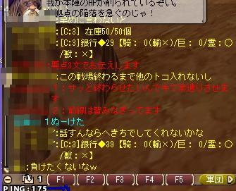 e0050471_0403743.jpg