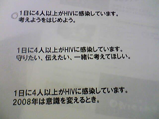 e0142585_22433027.jpg