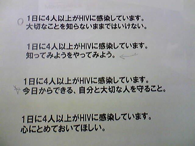 e0142585_2243049.jpg