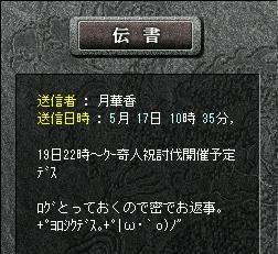 c0107459_1551946.jpg