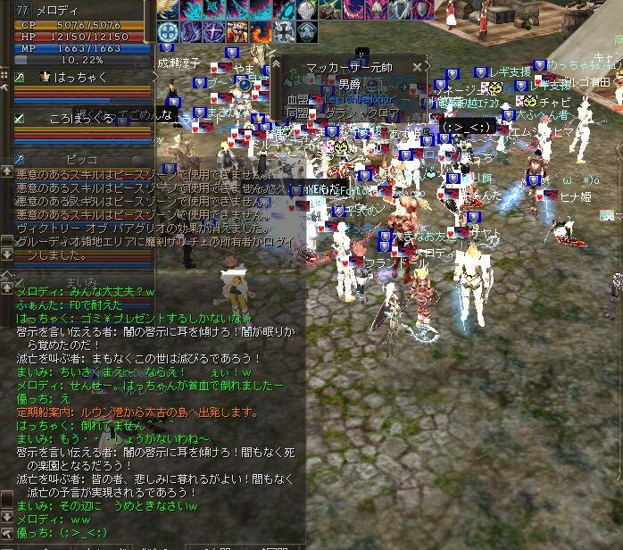 c0022896_141530.jpg