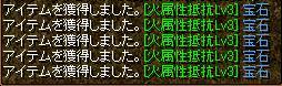 e0087811_746012.jpg