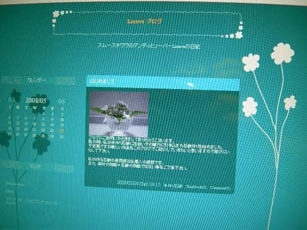 a0107434_224251100.jpg