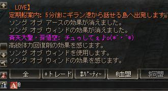 c0113442_2044535.jpg
