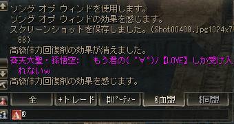 c0113442_2071759.jpg