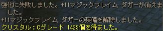 e0071486_16582636.jpg