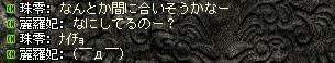 c0107459_372383.jpg