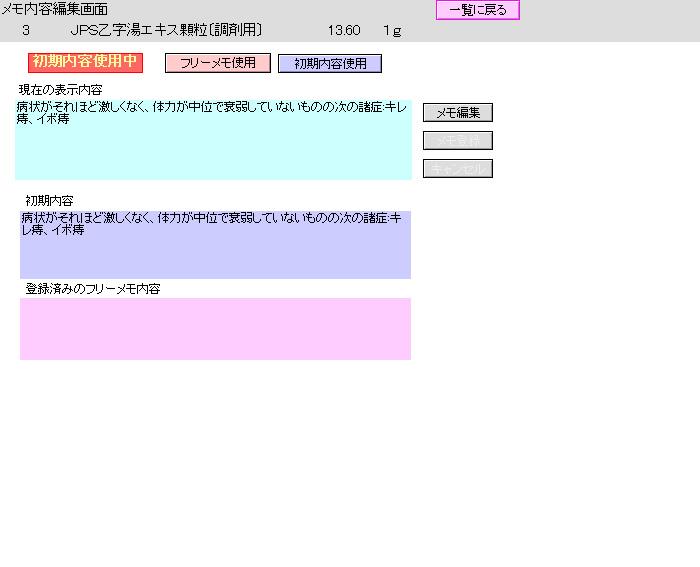 e0062855_10471513.jpg