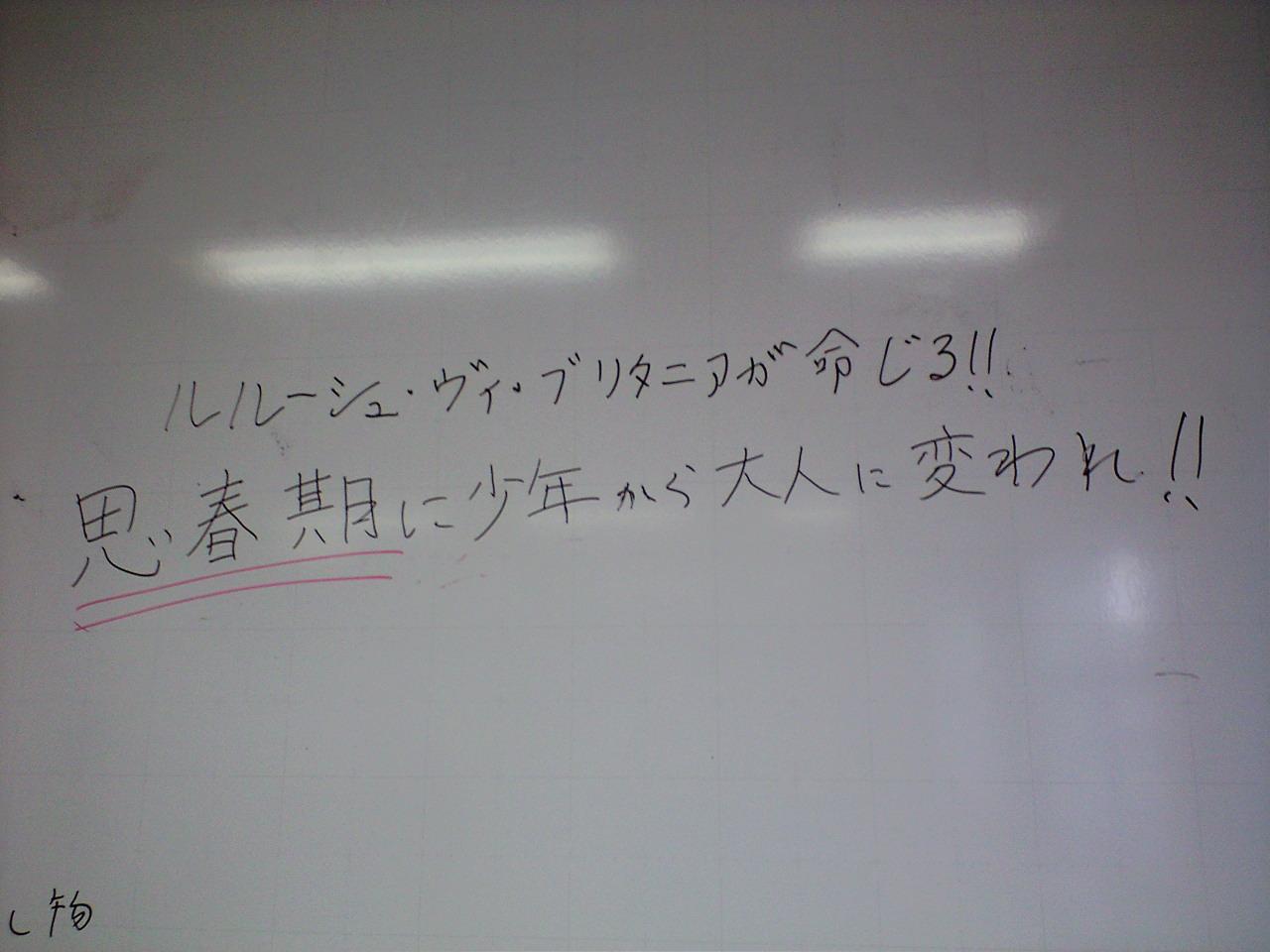 a0065774_208549.jpg