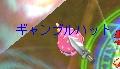 c0051934_0495537.jpg