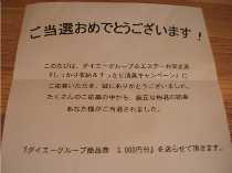 e0052432_1922250.jpg