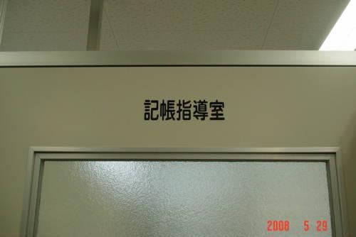 c0159255_11251471.jpg