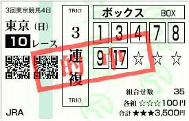 e0058477_2226015.jpg