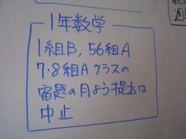 c0101214_14583992.jpg