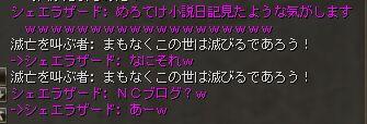 c0022896_025784.jpg