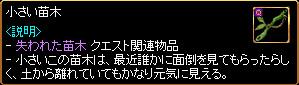 c0081097_22595112.jpg