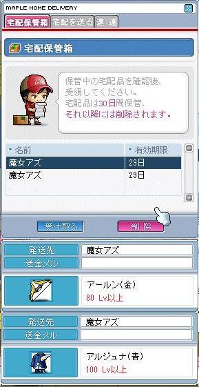 c0093819_4414815.jpg