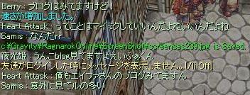 a0062938_1094184.jpg