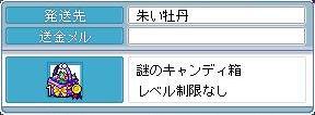 e0107543_12222077.jpg