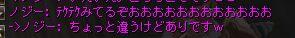c0022896_0445321.jpg