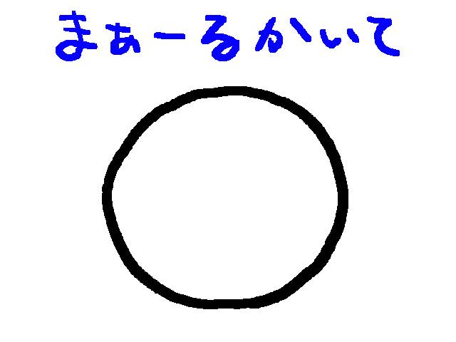 a0088057_23365131.jpg