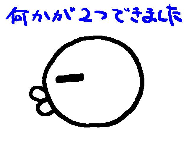 a0088057_23372139.jpg