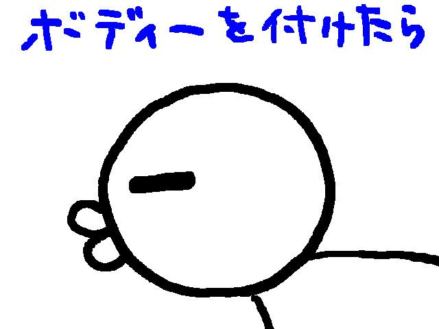 a0088057_23373644.jpg