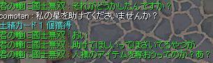 a0080873_35231100.jpg