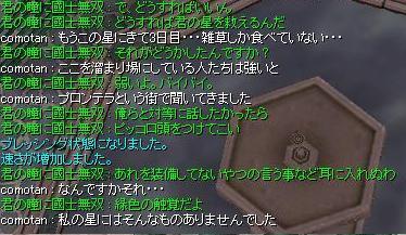 a0080873_3535035.jpg