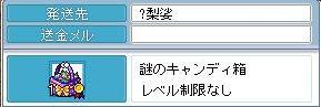 c0084904_1950533.jpg