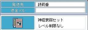 c0084904_19512987.jpg