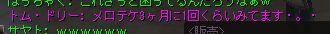 c0022896_1194638.jpg