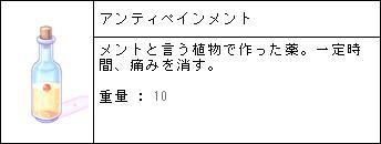 e0115011_17473215.jpg