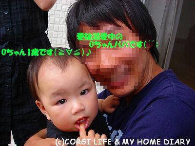 c0153410_2312589.jpg