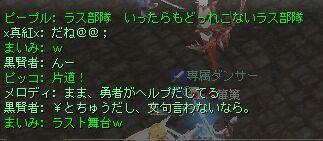 c0022896_0421992.jpg