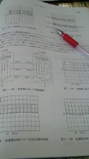 c0116878_1820631.jpg