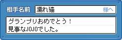 a0099442_6534834.jpg