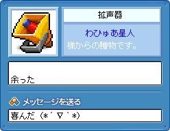 a0099442_763444.jpg