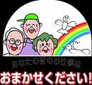 c0051529_18312114.jpg