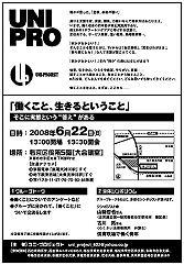 e0101217_18194760.jpg