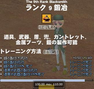 c0069320_7221871.jpg