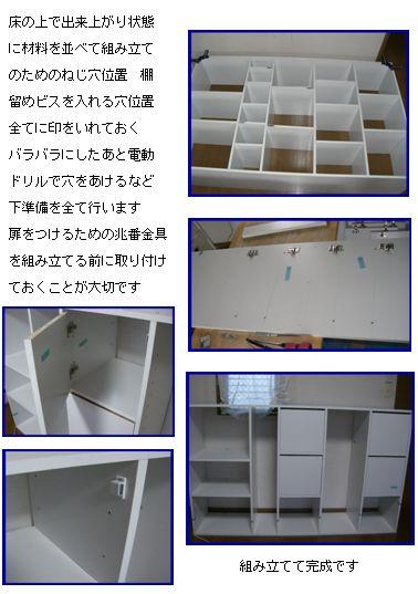 a0084343_22134065.jpg